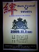Darts Fastival in 豊田   絆
