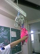新潟第一3の8★2009