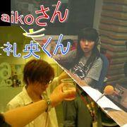 aikoさん と 礼央くん