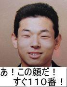 狛江高校 野球部