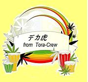 ☆虎crew☆