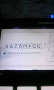 jubeat「g.u.」〜eternal〜
