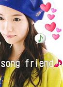 song friend♪〜θ(^0^ )