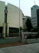名古屋市立第一幼稚園