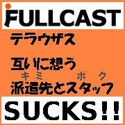 FULLCAST SUCKS!!