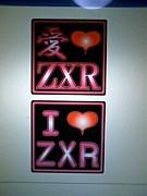 関東ZXR愛好会