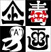 ('A`)毒男企画
