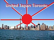 Toronto Japanese Club UJT