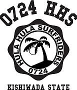 0724-フラフラ〜Surfriders