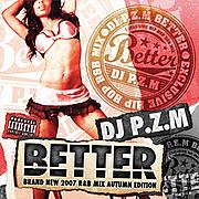 DJ P.Z.M