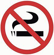 受動喫煙にNO!