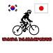 自転車で日韓交流inソウルWAWA