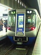 西日本鉄道3000系