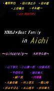 YOU&J×Best Family