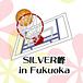 福岡バスケットチーム 『峰』