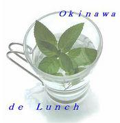 DE LUNCH 【IN OKINAWA】
