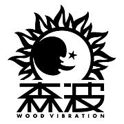 森波 −WOOD VIBRATION-