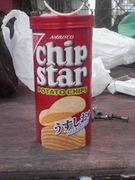 赤チップ☆スター(うすしお)
