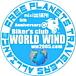 World Wind〜だぶだぶ〜