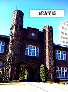 立教大学経済学部2011年度☆