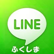 LINE‐ライン‐ 福島 ふくしま