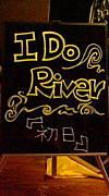 『I Do River?』