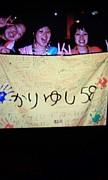 ★かりゆし58★福岡