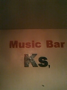 Music Bar Ks