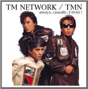 TM NETWORK〜常日頃何気にTM〜