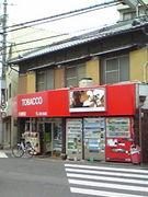 かわせ商店