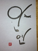 KOREAN BAR イニョン