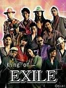 ★゚King of EXILE。★