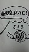 鹿児島RAC