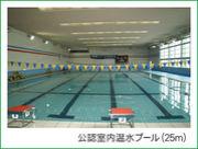 大阪・北陽高校水泳部(豆泳会)