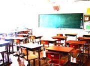 北九州市立萩ヶ丘小学校
