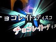 ファンタスティコ秋田