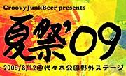 Groovy Junk Beer