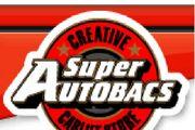 スーパーオートバックス