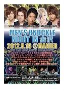 MEN'S KNUCKLE NIGHT 金沢