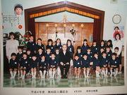 頌栄幼稚園〔横須賀市〕