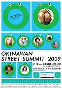 OKINAWAN STREET SUMMIT