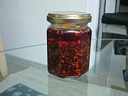菜館wongの辣油