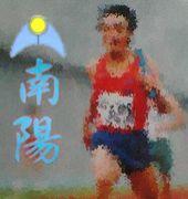 京都府立南陽高等学校陸上競技部