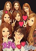 Fam〜UCHINADA〜