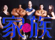 ★青い家族とゆかいな仲間たち★