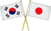 日韓相互理解の会