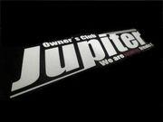 ホンダオーナーズクラブ Jupiter