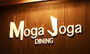 MogaJogaDining枚方宿モガジョガ