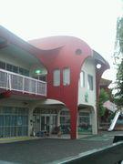井田長寿保育園・学童ホール