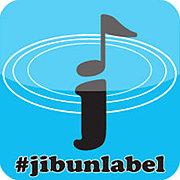 #jibunlabel